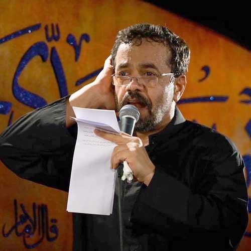 مداحی محمود کریمی ای مرا دلبر و دلدار حسین بیا برگردیم