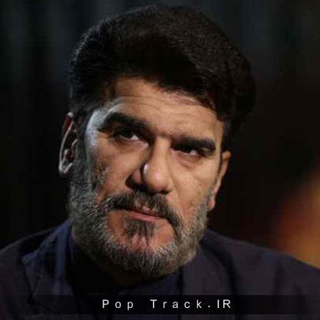 حسین کشتکار بوشهری به نام ای دوست